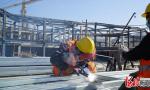 张家口赛区冬奥场馆和相关配套设施8月全部完工