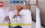 为逗95岁患病父亲开心 53岁儿子涂口红亲了父亲一口
