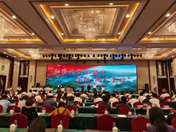 一分6合河南 信阳举办短一分6合视频 大赛 讲好老区故事