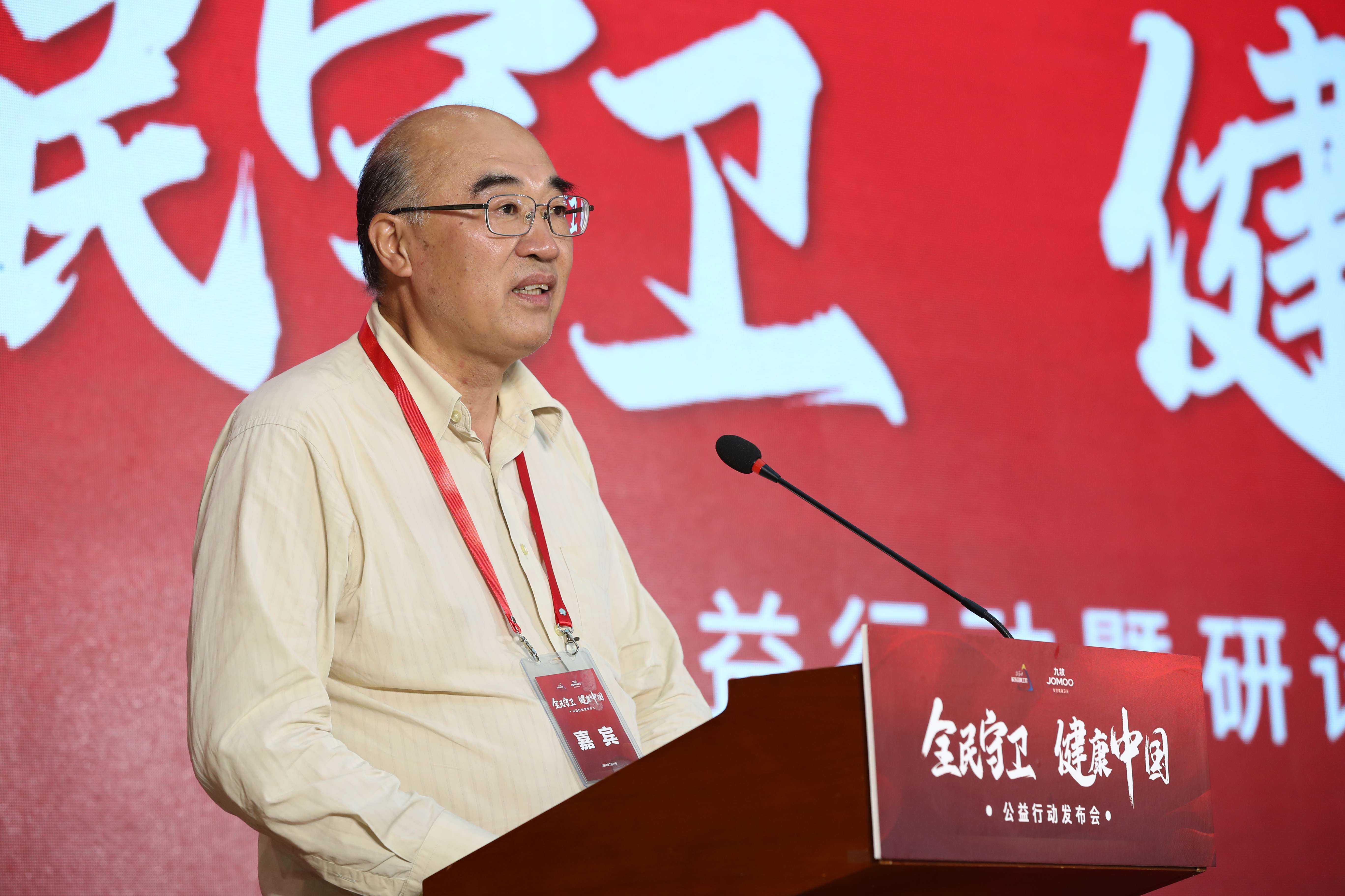 中国疾控中心改水中心副主任张荣致辞.jpg