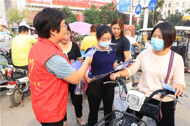 周口西华县2020年国家网络安全宣传周活动启动