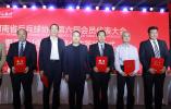 劉國梁到鄭州考察辦賽事宜並出席河南省乒協換屆大會