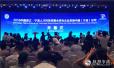 宁波人才科技周今日开幕 系列活动引万人参与