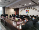 开封市龙亭区委召开一体推进不敢腐不能腐不想腐深化以案促改工作会议