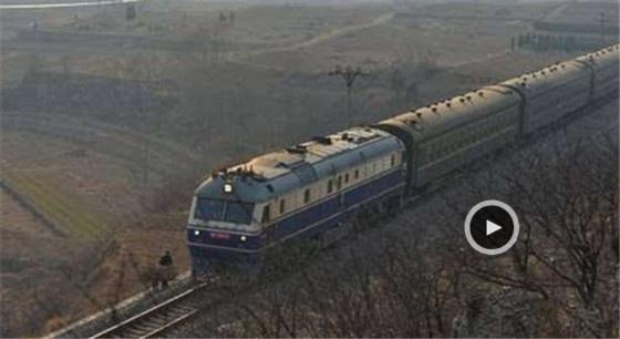 中国最慢小火车走红 票价最低1元钱!