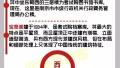 一图带你游览南京市政府!(附预约攻略)