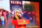 """""""党旗颂·忠诚颂""""河南政法英模先进事迹巡回报告团走进漯河"""