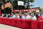 """太康县板桥镇表彰一线抗""""疫""""志愿者"""