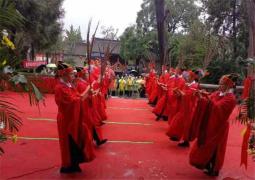 郏县举办纪念孔子诞辰2572周年大典