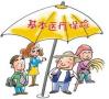 辽宁省省直医保政策调整 住院报销额度提至60万