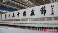 名家齐聚 第七届中国画节集中展示万余幅国画精品
