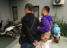 """""""国庆第一贼""""6旬男子专程从哈前往北京盗窃"""