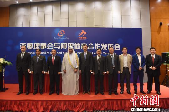 亚奥理事会与阿里体育达成合作电竞将进入杭州亚运会
