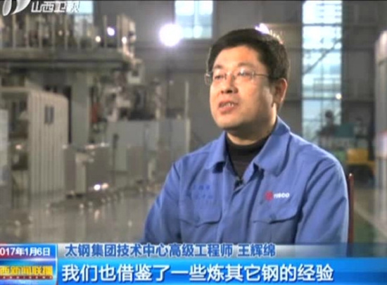 中国终于造出圆珠笔头!有望完全替代进口