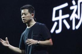 贾跃亭发布致股东信:2017年乐视网要实现盈利