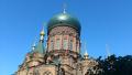 哈尔滨索菲亚教堂等98个项目入选中国建筑遗产
