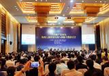 """破产法界的高端峰会在绍召开 """"绍兴样板""""赢得好评"""