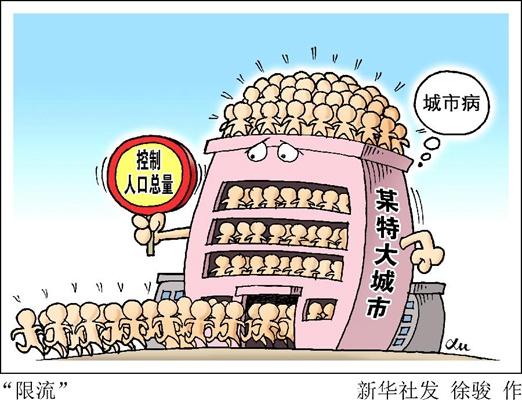 上海常住人口_上海2020年人口