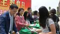 河北各地广泛开展全民国家安全教育日活动