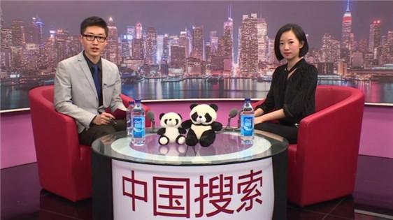专访北美华人导演短片展电影《我是仙女》导演——郭容非