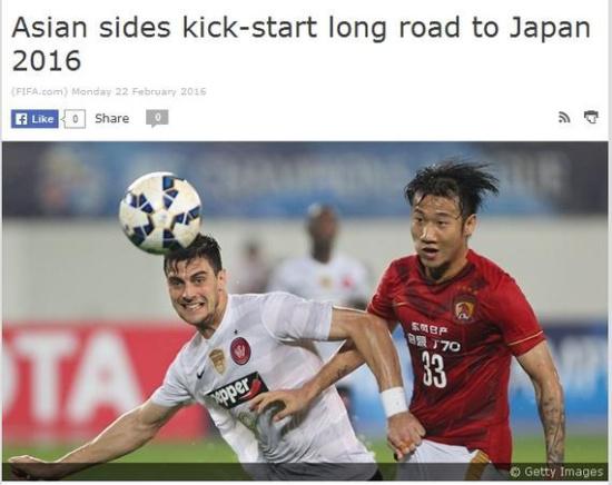 FIFA亚冠前瞻 中超BIG4 5外援备受期待