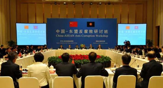 2020-11-24,中国—东盟反腐败研讨班在云南开幕。(中央纪委监察部网站郭兴摄)