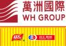 2016中国快消品上市公司营收30强公布 万州国际第一