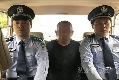 男子杀死女友留下遗书殉情 潜逃14年终落网