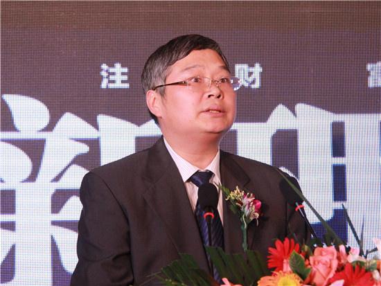 中国财经出版传媒集团党委书记周法兴