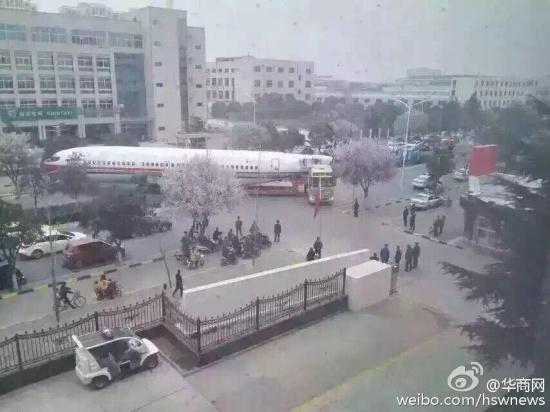 """陕西西安街头""""堵""""飞机-中国搜索法治"""