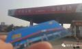 加油卡被拒用 京台高速多个服务区现山寨加油站