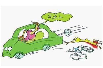 开车撞人逃逸后如何赔偿?