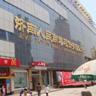 济南人民商场