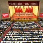 政协山东省第十一届第四次会议