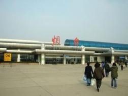 烟台莱山国际机场