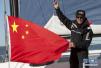 中国航海家郭川扬帆旧金山 挑战单人跨太平洋世界纪录