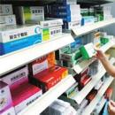 山东药品价格普降15%