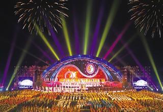 云台山国际旅游节