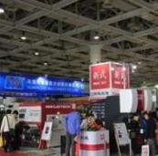 苏中(扬州)国际装备制造业博览会