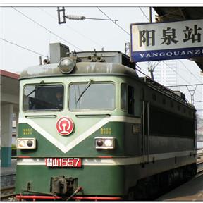 阳泉火车站
