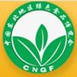 中国东北地区绿色食品博览会