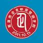 芜湖企业职业培训学校