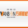 吉林省万邦股权投资基金管理有限公司