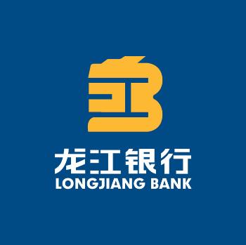 龙江银行股份有限公司