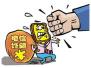 公安部发布电信网络诈骗案件报案注意事项!