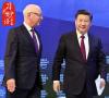 习式妙语:达沃斯聆听中国声音