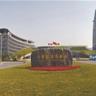 天津未来科技城