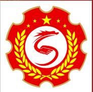 黑龙江省商务合作促进会