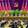 中共湖北省委九届五次全会