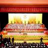 湖北省政协十届四次会议
